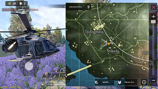 Вертолет 8