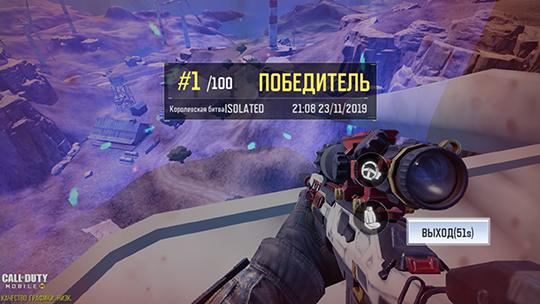Не люблю снайперить, но на мобилке вкатило)))