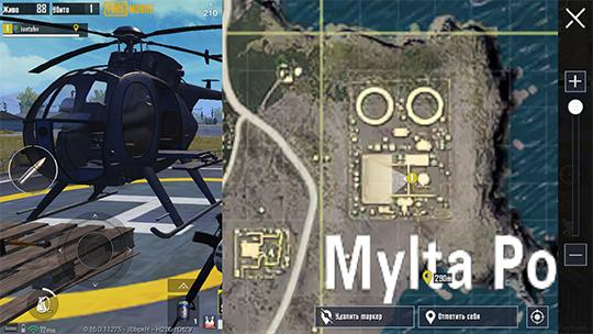 mylta_power