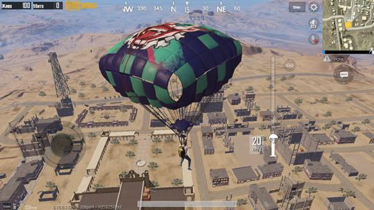 Лечу над Los Leones
