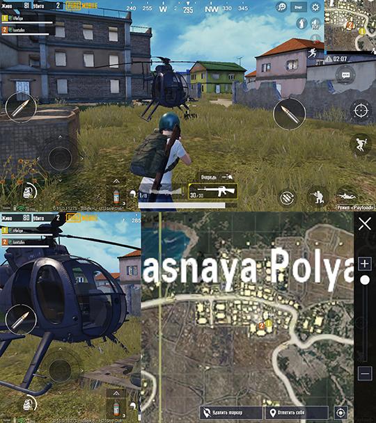 Вертолетная площадка 9