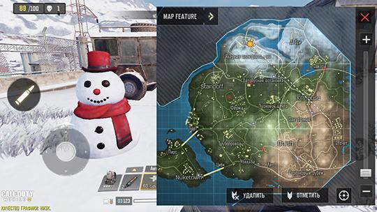 Вот и Северный снеговичек!