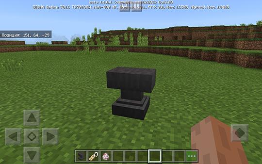 kak_ispolzovat_birku_v_minecraft_1