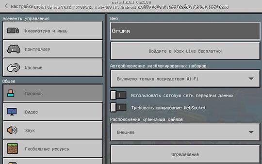 kak_ispolzovat_birku_v_minecraft_3