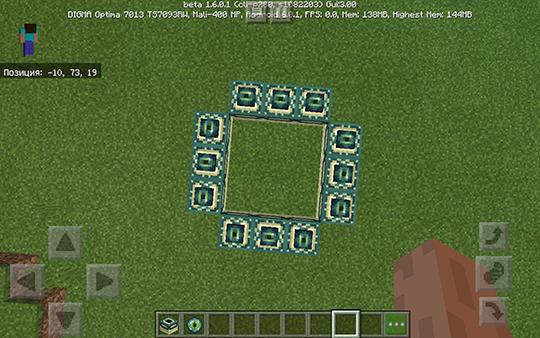 kak_ispolzovat_portal_v_minecraft_pe_1