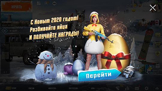 Реклама события