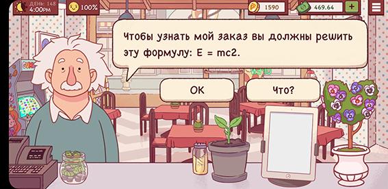 e_mc2_otlichnaya_picca