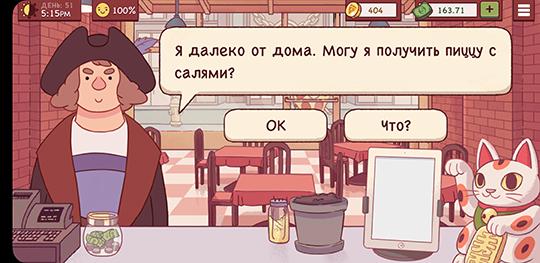 Капитан Воробей