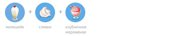 moya_kofeynya_vse_retsepty_goryachiy_milksheyk_12