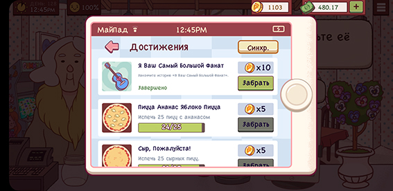 golubaya_pizza_1