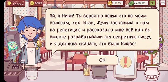 golubaya_pizza_2