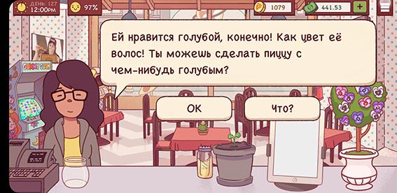 golubaya_pizza_4