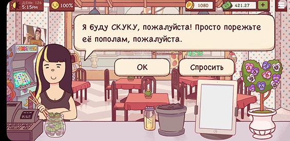 golubaya_pizza_6