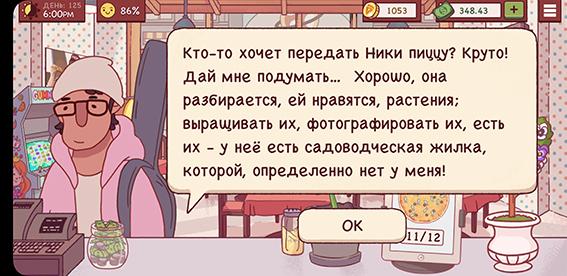 golubaya_pizza_7
