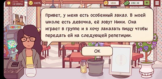 golubaya_pizza_8