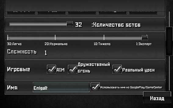 sovety_po_zombie_rezhimu_v_special_forces_group