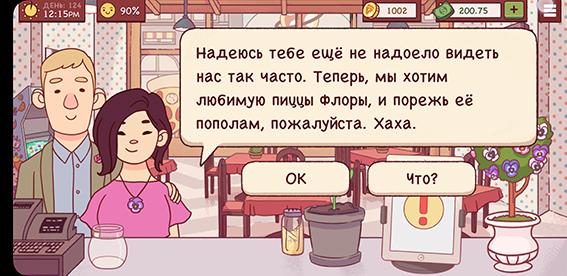 taynyi_poklonnik_1