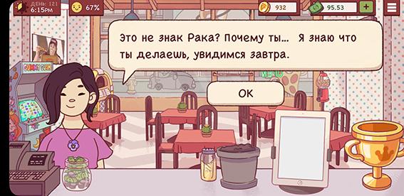 taynyi_poklonnik_8