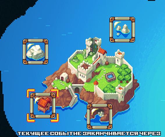 tinker_island_otvety_na_zagadki_vedmi_1