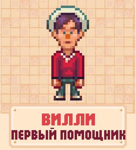 tinker_island_otvety_na_zagadki_vedmi_17