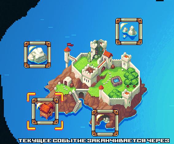 tinker_island_otvety_na_zagadki_vedmi_5