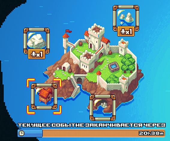 tinker_island_otvety_na_zagadki_vedmi_7