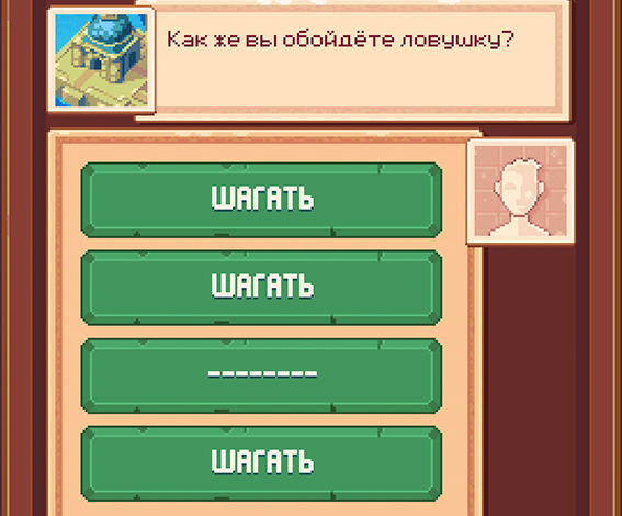 tinker_island_prohozhdenie_komnata_3