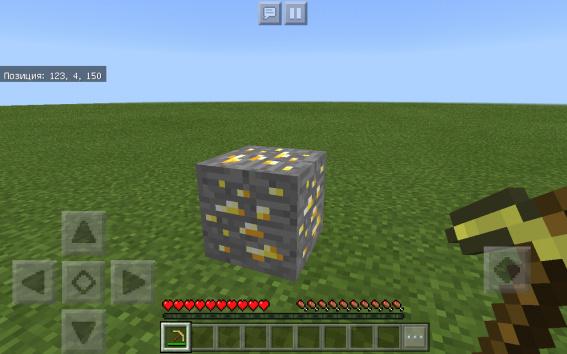 logika_minecraft_chast_2_10