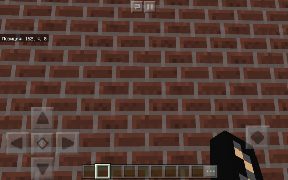 logika_minecraft_chast_2_3