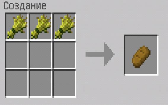 logika_minecraft_chast_2_5