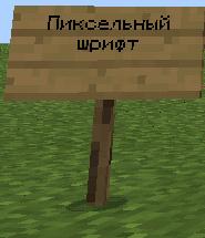 pixelny_shrist_minecraft_ava