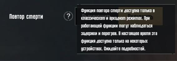 povtor_smerti_pubg_mobile_5