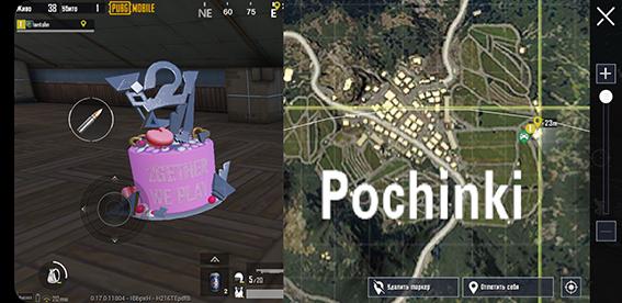zachem_torty_v_pubg_mobile_1