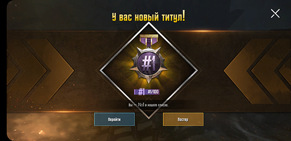 zachem_torty_v_pubg_mobile_5