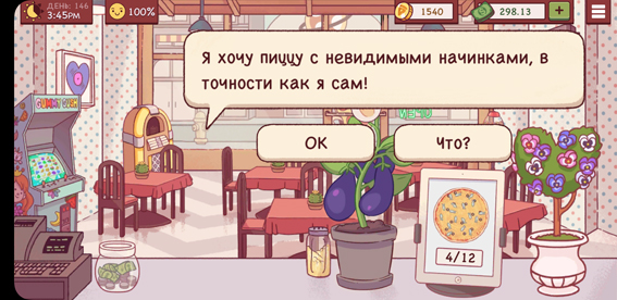 mag_v_xoroshaya_picca_otlichnaya_picca_1