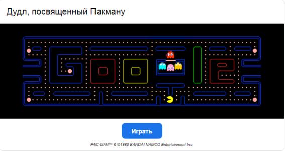 pashalki_google_6