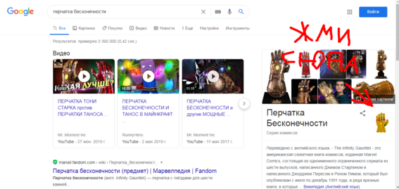 pashalki_google_8