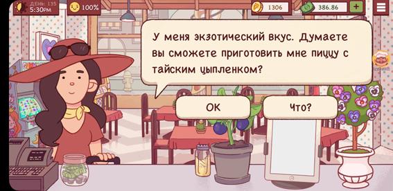 priyatel_puteshestvennika_xoroshaya_picca_otlichnaya_picca_1