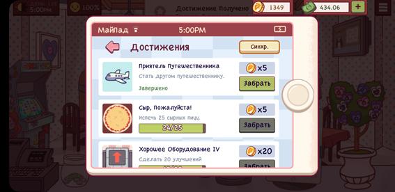 priyatel_puteshestvennika_xoroshaya_picca_otlichnaya_picca_6