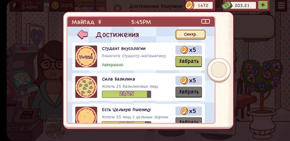 student_vkusologii_xoroshaya_picca_otlichnaya_picca_9