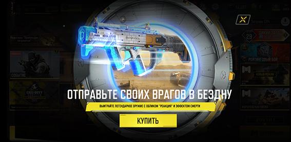 ubijstva_znamenuyutsya_speceffektami_7