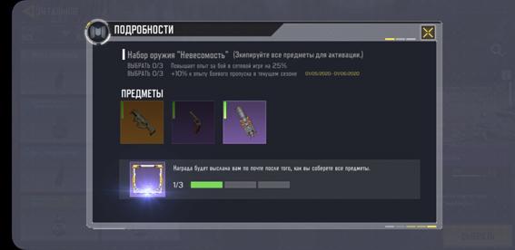 zelenye_predmety_nabory_oruzhiya_cod_mobile_2