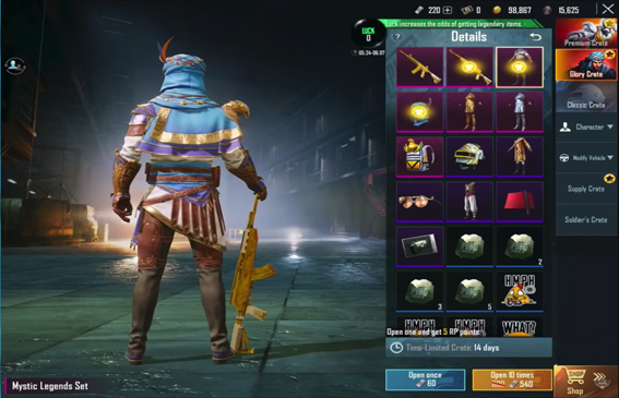 nagrady_skiny_14_sezona_pubg_mobile_3