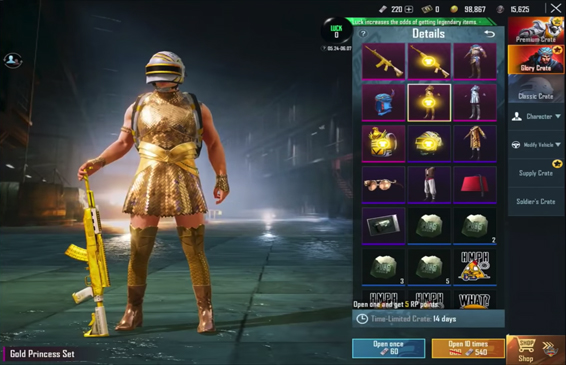 nagrady_skiny_14_sezona_pubg_mobile_5