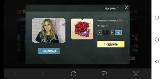 otbor_megakomandy_pubg_mobile_8