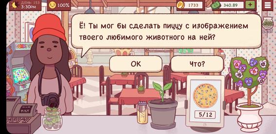 piccelevich_xoroshaya_picca_otlichnaya_picca_4