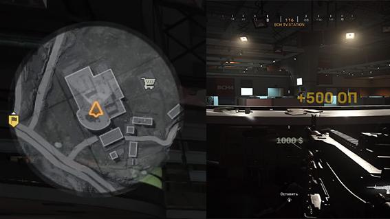 Call of Duty®: Modern Warfare®_20200629182312