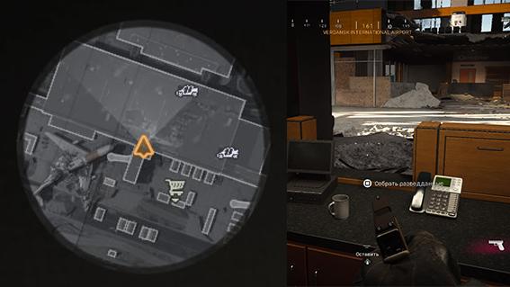 Call of Duty®: Modern Warfare®_20200629183755