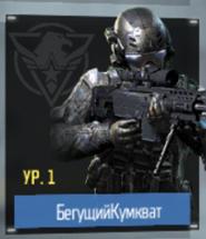 boty_v_korolevskoj_bitve_cod_mobile_8