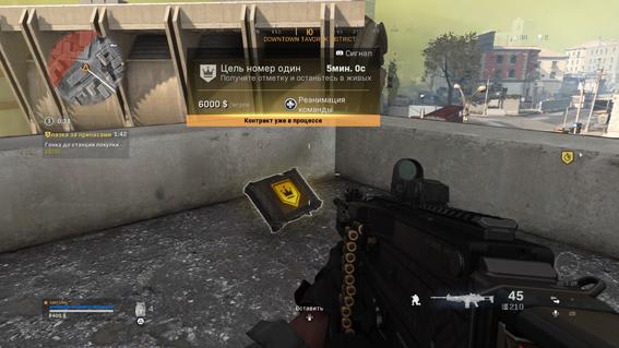 Call of Duty®: Modern Warfare®_20200702145113